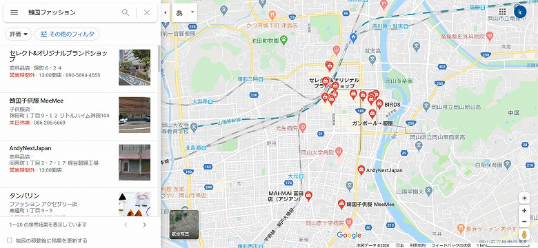 グーグルマップで岡山市の韓国ファッションを調べる